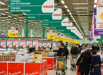 Moody's Lifts Russia Outlook