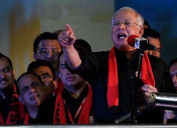 Najib: Malaysia Economic Plan on Track