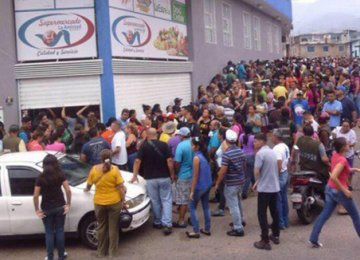 New Measures Should Lead to Venezuela's Economic Recovery