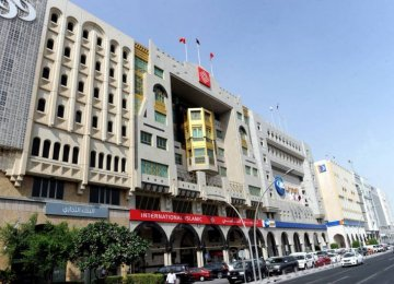Qatar Banks' Private Sector Credit at $127b
