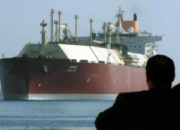 Qatar Says Economy Open for Business
