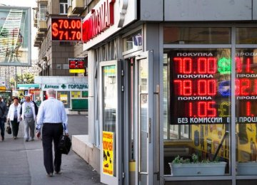 Russia Ready to Act on Strong Ruble