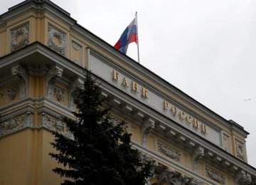 Russia CB Says Rate Cut Less Likely in H1