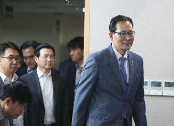 South Korea Economy Facing Downside Risks
