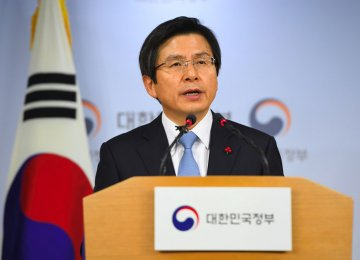 S. Korean Firms Told to Boost Investment