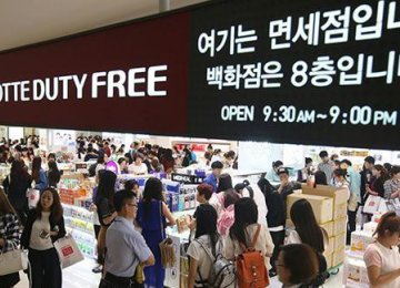 A South Korean duty-free shop crowded with customers.