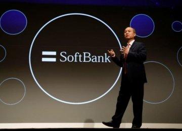 Softbank, PIF Launch $93b Tech Fund