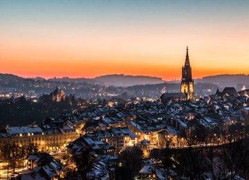 Switzerland Introduces Regulations on ICOs
