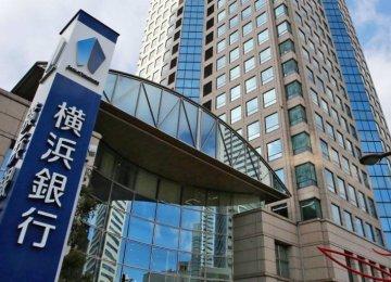 Higashi-Nippon Bank