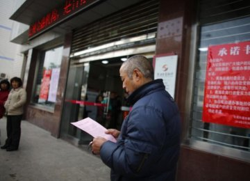 NPLs in Shandong Guangrao Rural Commercial Bank jumped to 13.9% at the end of 2017 from 2.47% in 2016.