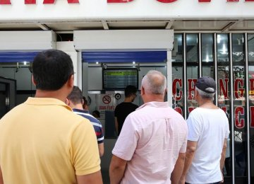 Turkish Lira Firms, But Inflation Fear Lingers