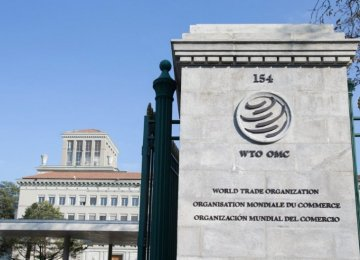 UAE Blocks Qatar Complaint at WTO