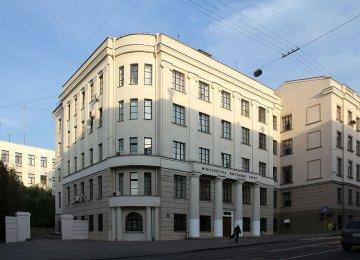 Ukraine Bows  to IMF Pressure