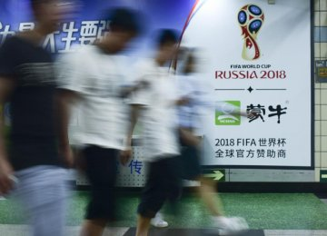 An advertisement by a Chinese dairy company sponsoring the 2018 World Cup, at a subway station in Beijing.