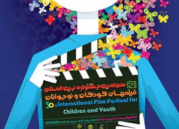 Int'l Film Festival for Children & Youth in Isfahan
