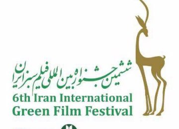 48 Nations Submit Works to IIGFF