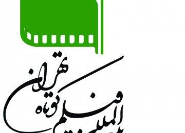 7,000 Entries for Tehran Short Int'l Film Festival