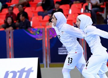 Fatemeh Etedadi (No. 13) has scored 9 goals in the tournament.