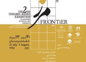 Artists Forum Hosts Ceramic Exhibition on 'Frontier'