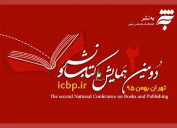 Conference on Books, Publishing Industry