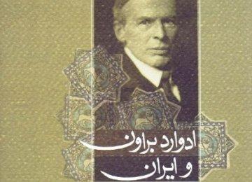 Javadi's New Work on Edward Browne and Iran