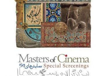 Special Fajr Screenings of Masters of Cinema