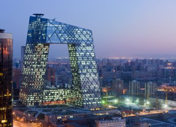 China Central Television Headquarters