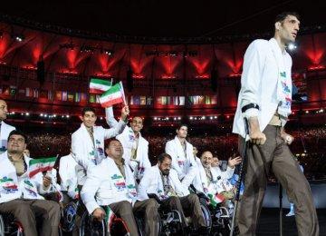 Iran Paralympics team in Rio, 2016