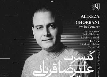 Ghorbani to Perform at Vahdat Hall