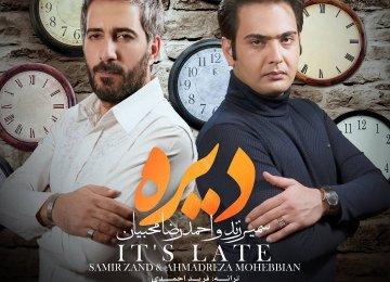 Habib's Son Releases Track