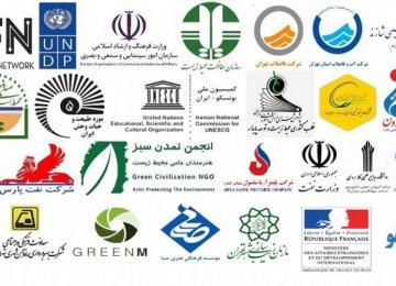 Sponsors of the last edition of Iran International  Green Film Festival