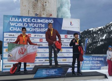 Youth Ice Climber Hosseini 2nd in World Championships