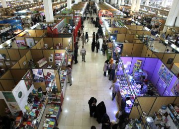 A view of last year's edition of the book fair at Shahr-e-Aftab in southern Tehran
