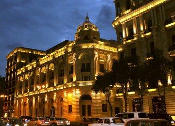 Azerbaijan State Theater of Musical Comedy in Baku