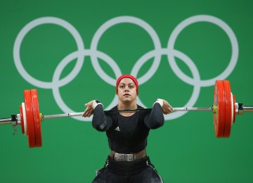 Inspirational figure, Egyptian weightlifter, Sara Ahmed at the 2016 Rio Olympics.