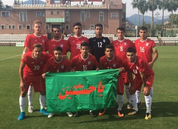 U-17 Soccer Team Beat Mexico in Friendly
