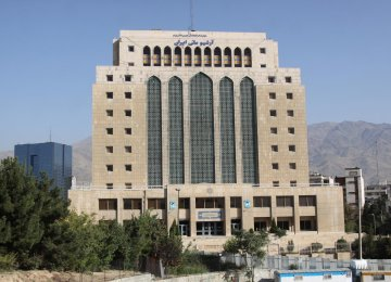 National Archive of Iran located in Tehran