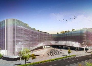 Arg Shopping Center