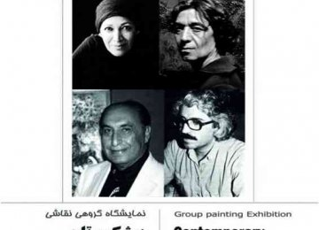 Paintings by Legendary Artists on Display