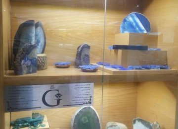Gemstone Museum in Mashhad