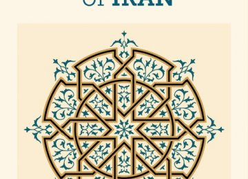 Book on Persian Poetry Set for India Release