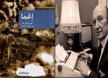 Cover of Frederic Dard's translated fiction work (L) and a picture of the French writer at work