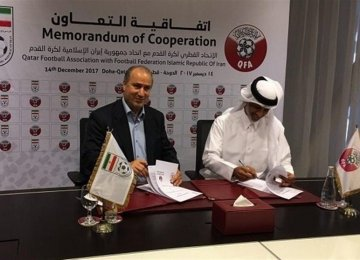 Football Federations of Iran, Qatar Sign MOU