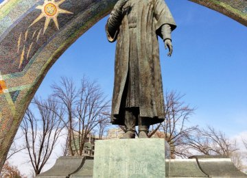 'Rudaki and 1,000 Years of Persian Poetry' Published in Kazakhstan