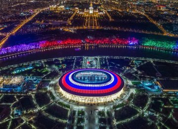 Luzhniki Stadium in Moscow will host the final game during the Russia World Cup.
