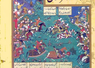 Ferdowsi's Shahnameh in German by Early 2018