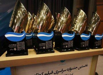 Kish to Host Mowj Short Film Festival