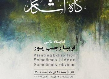 Artist Rajabpour's Hidden Fears on Show
