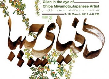 Gilan in Japanese 'Sume-e' Style
