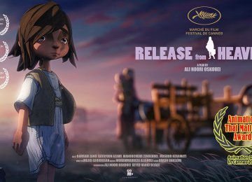 Two European Awards for Feature Film, Animation